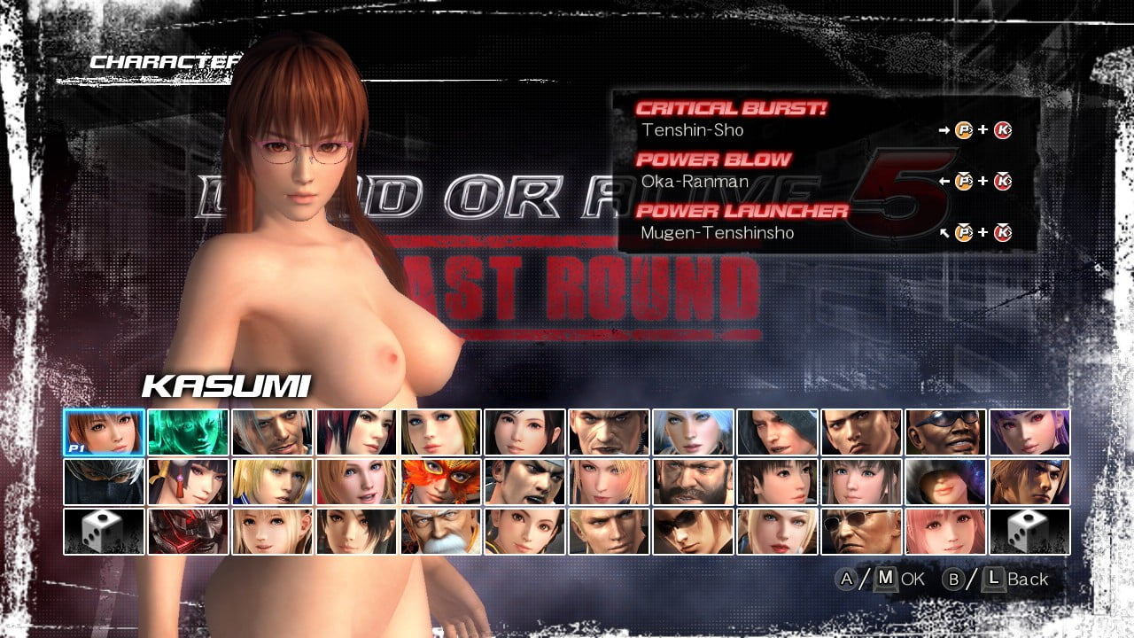 Round 5 patch dead alive last or nude Pai Chan/Dead
